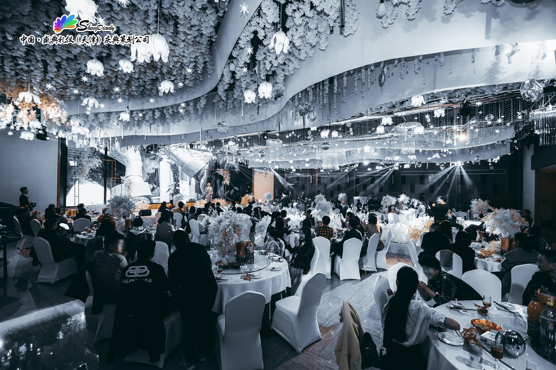 福海家宴婚礼堂