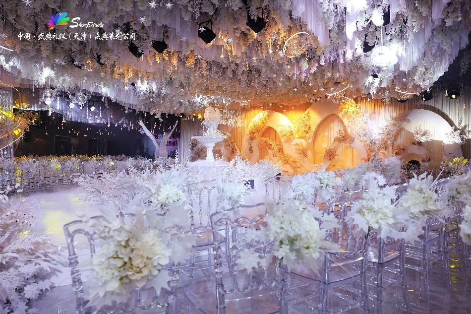 九州轩雅典娜厅婚礼堂