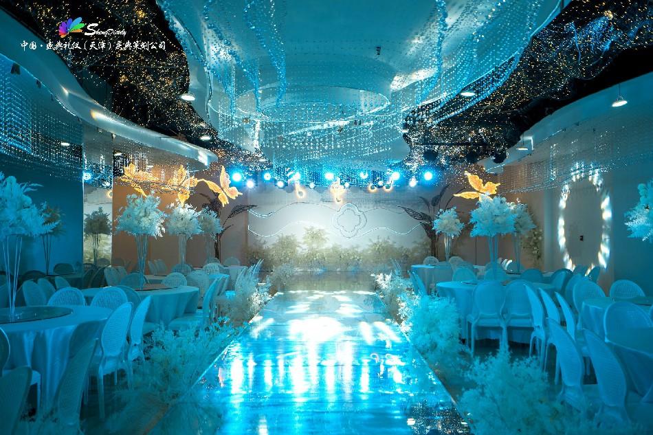 九州轩幻境厅婚礼堂